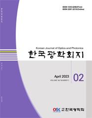한국광학회지 Vol. 32 no. 4 (Aug. 2021)