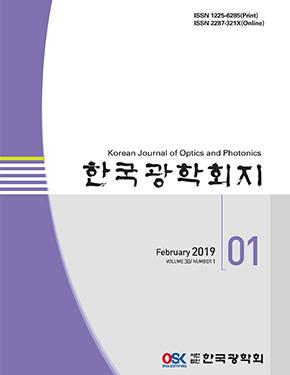 한국광학회지